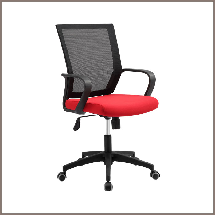 Office Chair: 5535