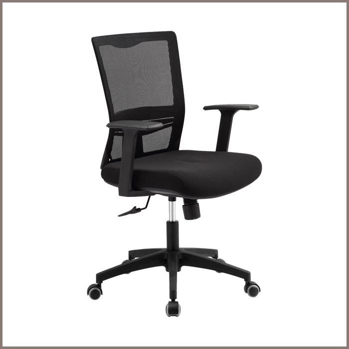 Office Chair: 5548
