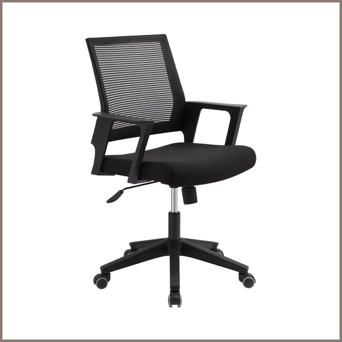 Office Chair: 5606