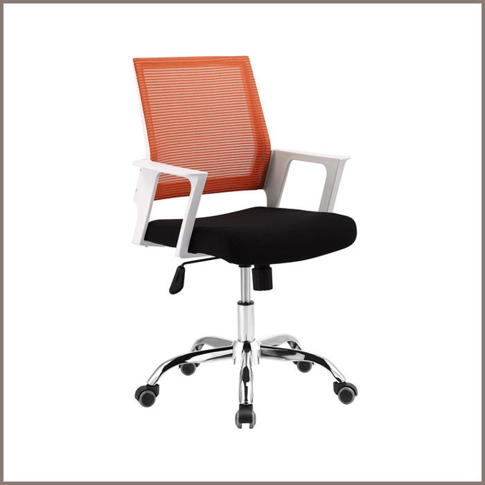 Office Chair: 5606-1