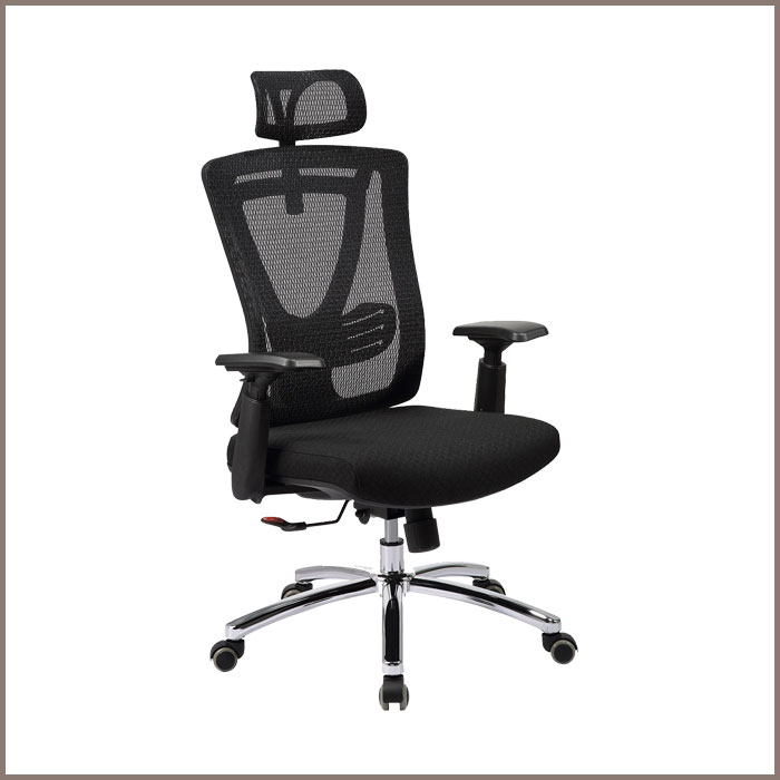 Office Chair: 5607A